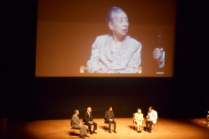佐藤初女先生の出版記念講演会 限りなく透明に凛として生きる