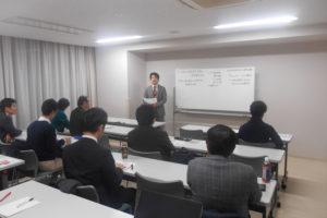 12月11日第57回「いい会社」東京首都圏勉強会