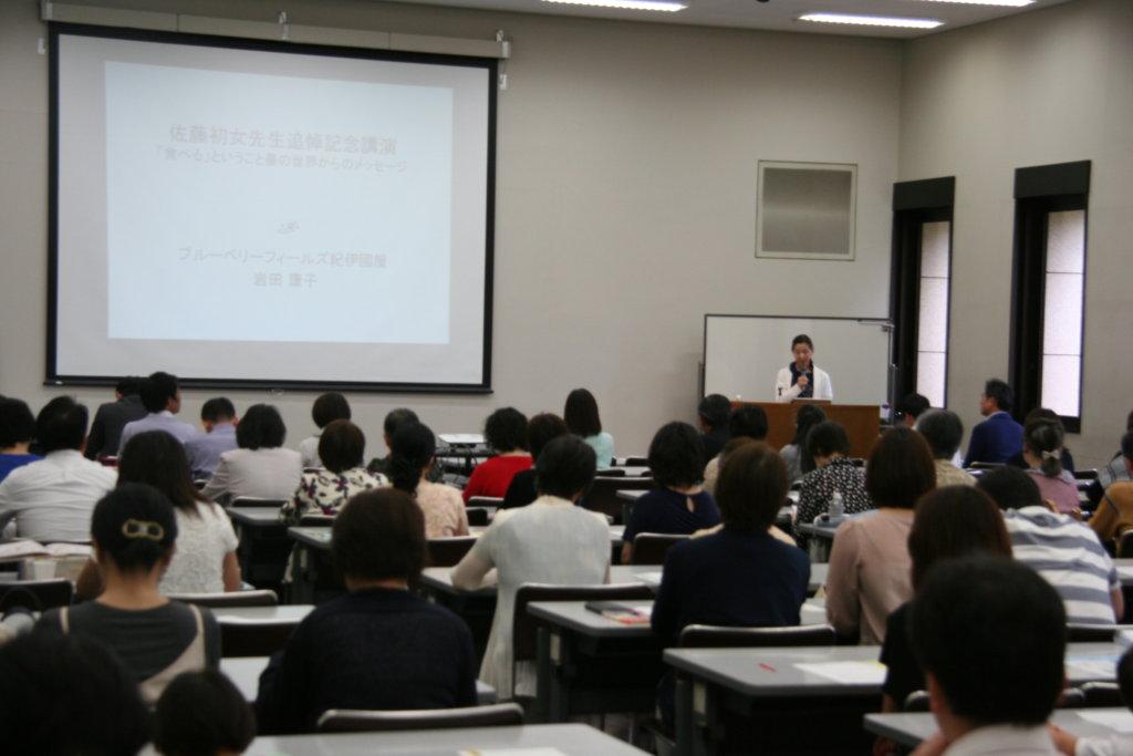 母のぬくもり倶楽部 佐藤初女先生追悼記念講演会✨『自然の恵みから得られる 食、健康、幸せ』