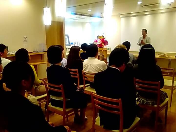 2016年6月15日AoMoLink赤坂 第3回勉強会&交流会開催しました。