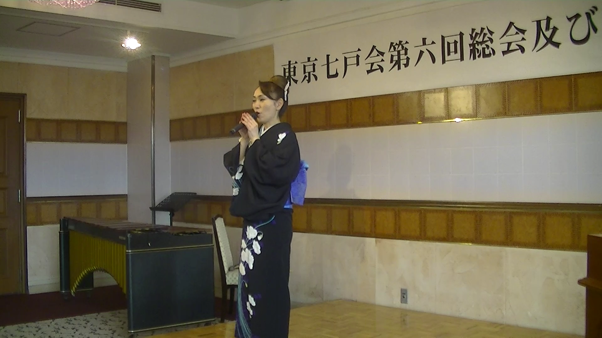 2017年11月11日第6回東京七戸会総会