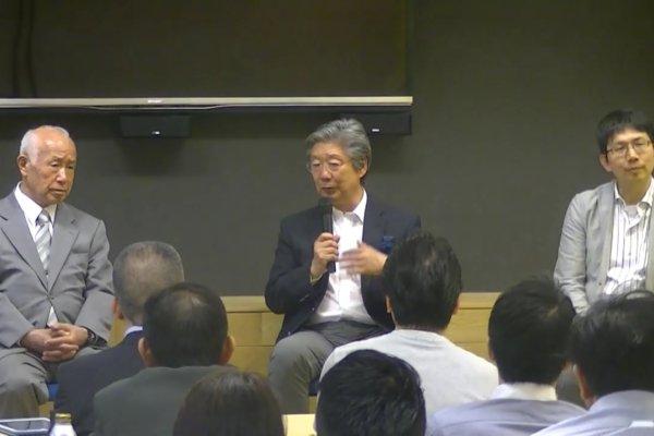 00114.mp4 000072839 600x400 - 平成30年度 東京思風塾 2月3日開催テーマ「世界文明の中心は今、日本の真上にある」