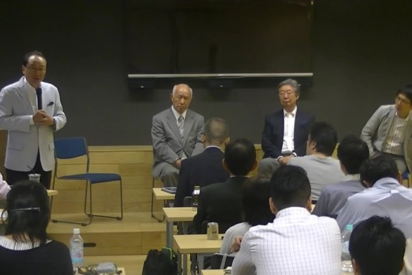 00114.mp4 001894826 600x400 - 平成30年度 東京思風塾 2月3日開催テーマ「世界文明の中心は今、日本の真上にある」