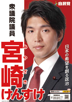 poster - 感謝のバトンリレー2日目
