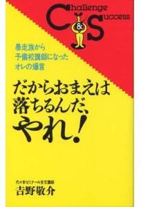 91466f49b7af59319e6c0ac980a8798e - 吉野先生誕生日!