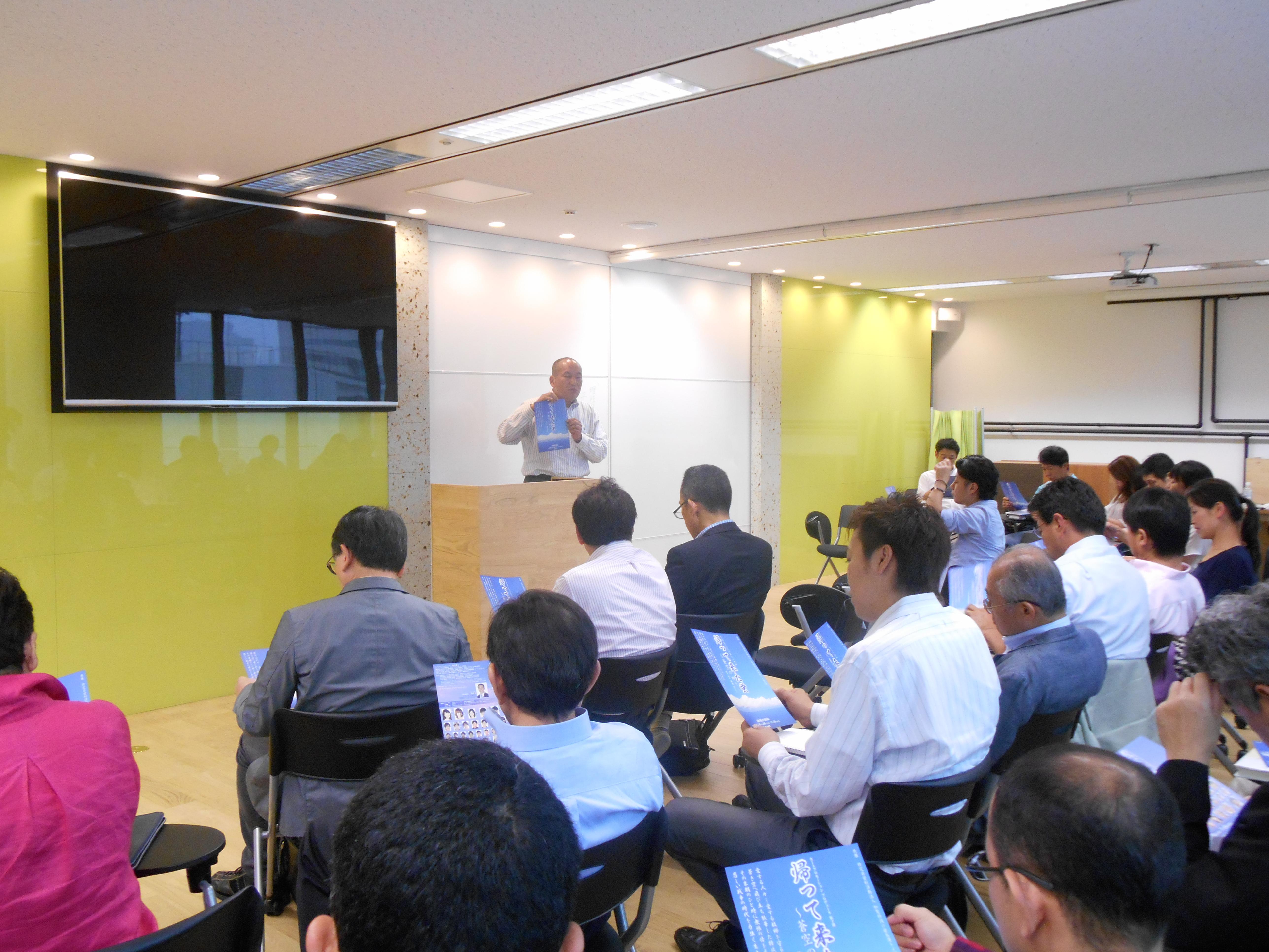 DSCN0543 - 8月2日芳村思風先生の東京思風塾第4回開催