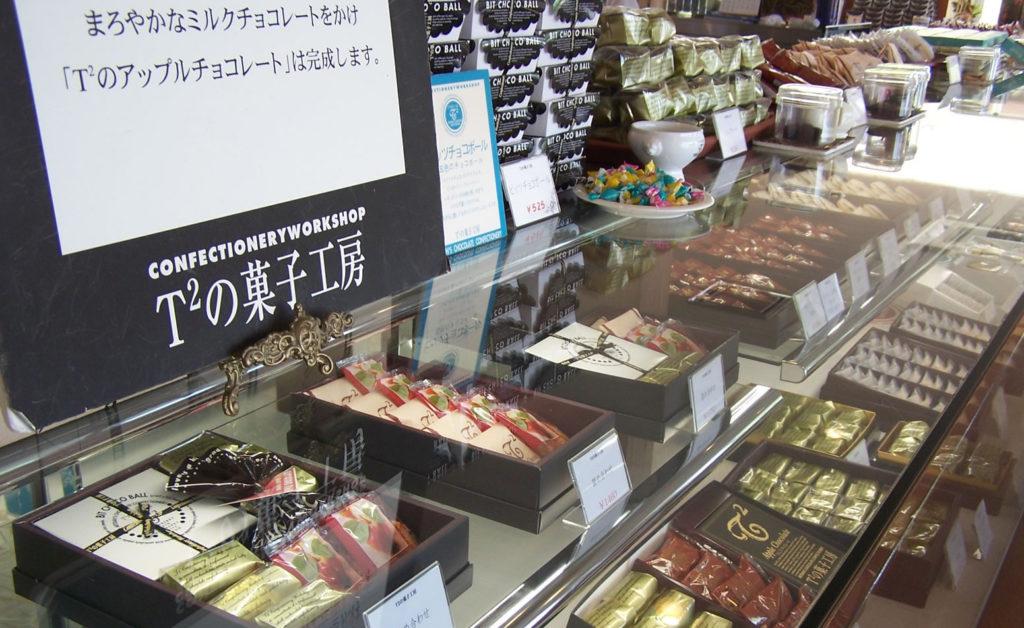 sample 1024x628 - お菓子!