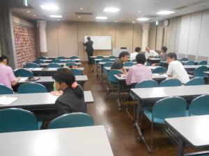 DSCN1266 300x225 - いい会社第50回の大阪関西勉強会開催