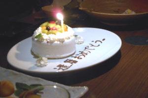 DSCN2611 300x2251 300x200 - 川崎さん還暦祝い