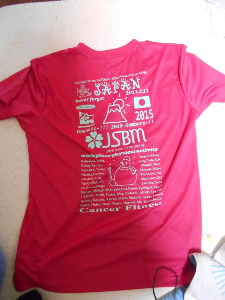DSCN2929 768x1024 - JSBMさんからの贈り物!