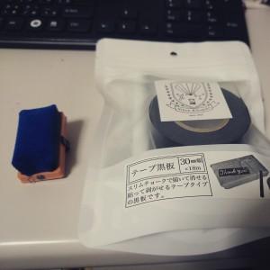 IMG 20150202 185305 300x3001 - 日本理化学工業の新商品!どこでも黒板!