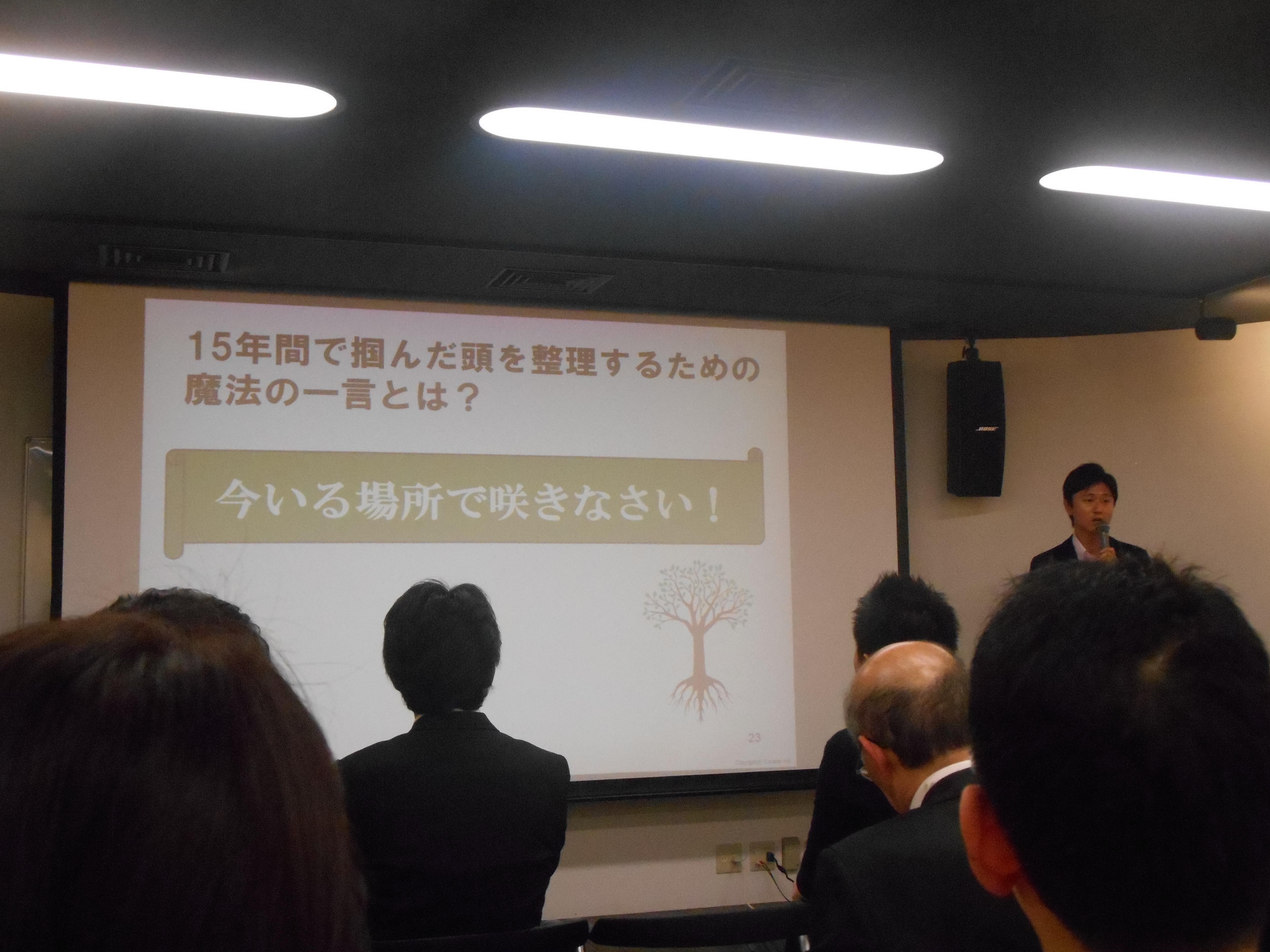 コンパス鈴木さん 15周年記念!