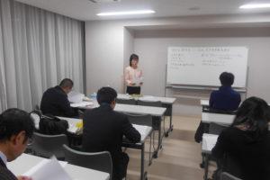 「いい会社」東京首都圏勉強会