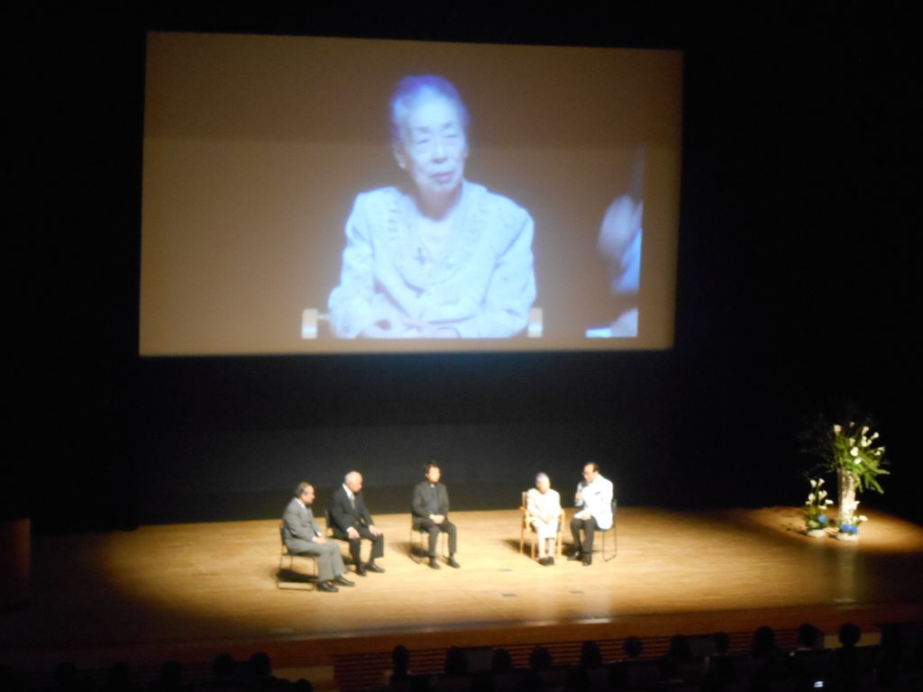 DSCN3841 1024x768 - 佐藤初女先生の出版記念講演会「限りなく透明に凛として生きる」