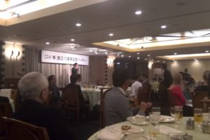 CDA10周年記念