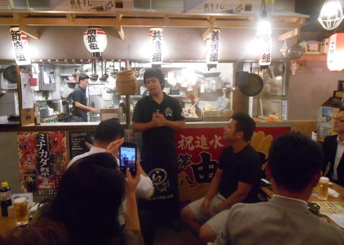 DSCN5279 700x500 - AOsuki飲み会開催!