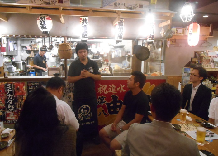 DSCN5280 700x500 - AOsuki飲み会開催!