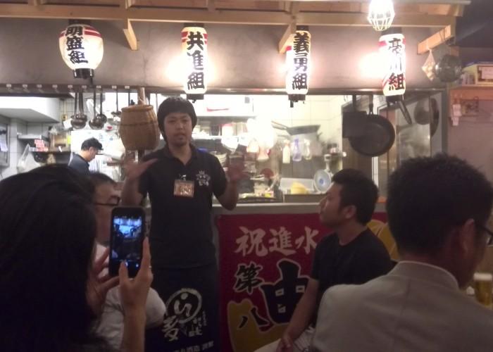 IMG 20150824 191424 700x500 - AOsuki飲み会開催!