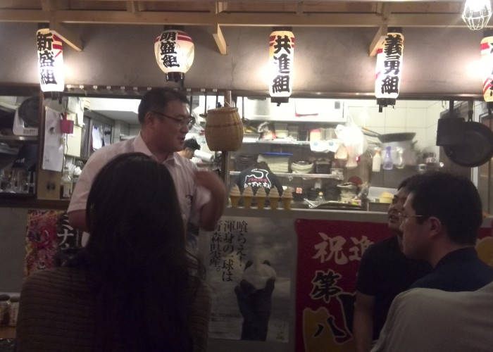 IMG 20150824 191614 700x500 - AOsuki飲み会開催!
