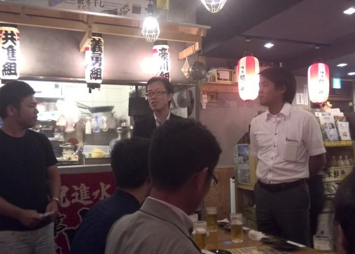 IMG 20150824 191755 700x500 - AOsuki飲み会開催!