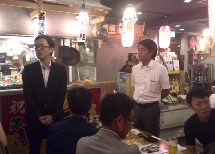 IMG 20150824 191805 700x500 - AOsuki飲み会開催!