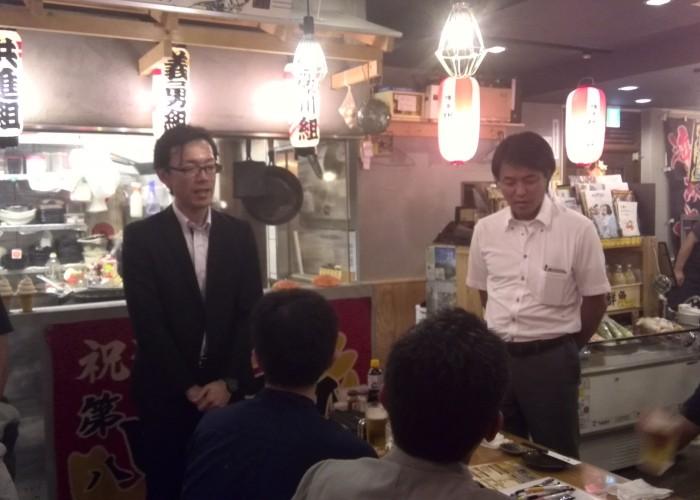 IMG 20150824 191827 700x500 - AOsuki飲み会開催!