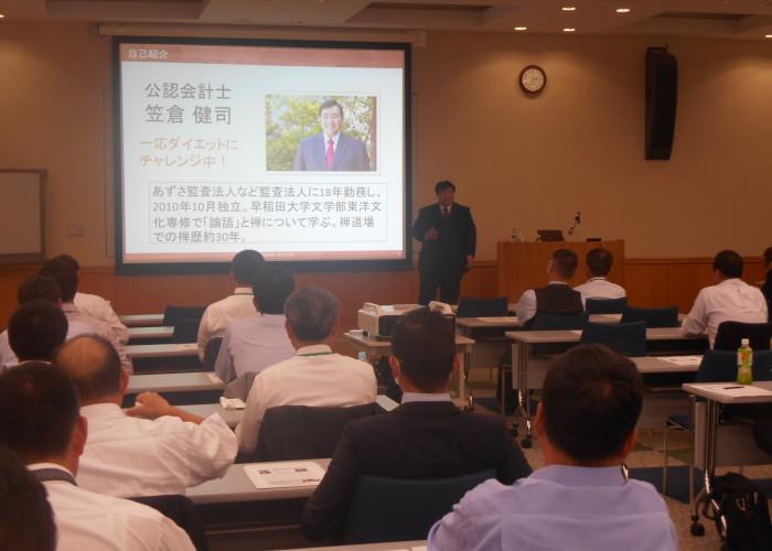 『論語』に学ぶ日本的リーダーシップの心得
