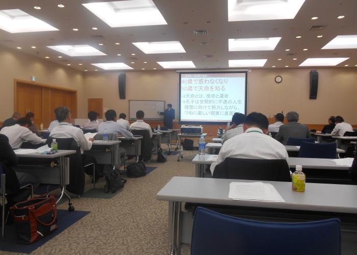 DSCN0039 700x500 - 『論語』に学ぶ日本的リーダーシップの心得
