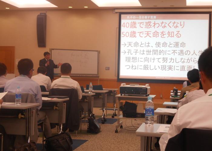 DSCN0042 700x500 - 『論語』に学ぶ日本的リーダーシップの心得