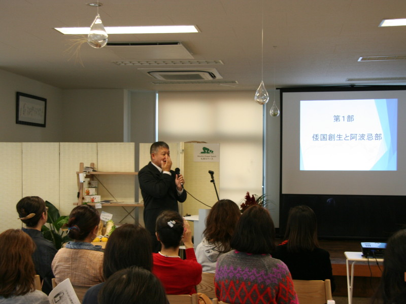 IMG 9178 800x600 - 阿波忌部とその農法に日本の未来を見る集い