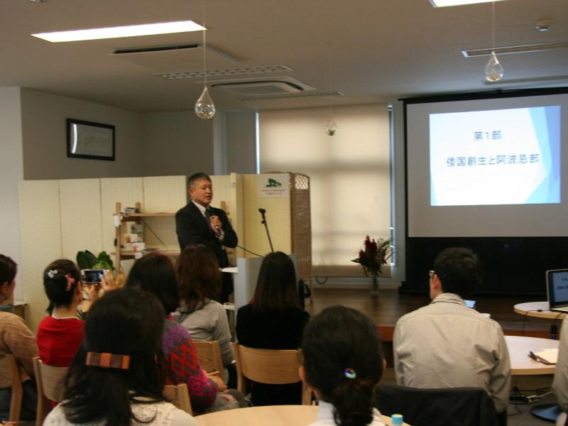IMG 9185 800x600 - 阿波忌部とその農法に日本の未来を見る集い