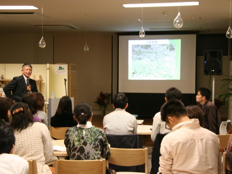 IMG 9196 800x600 - 阿波忌部とその農法に日本の未来を見る集い
