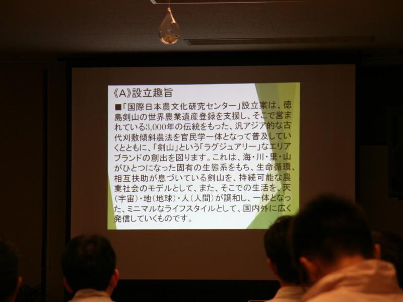 IMG 9205 800x600 - 阿波忌部とその農法に日本の未来を見る集い