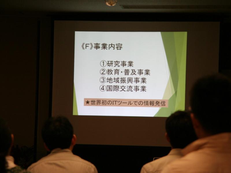 IMG 9214 800x600 - 阿波忌部とその農法に日本の未来を見る集い