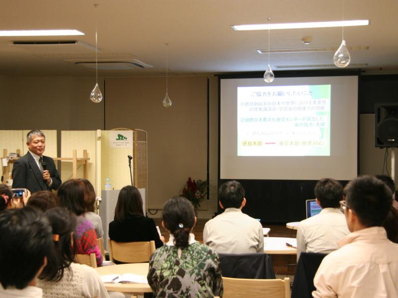 IMG 9217 800x600 - 阿波忌部とその農法に日本の未来を見る集い