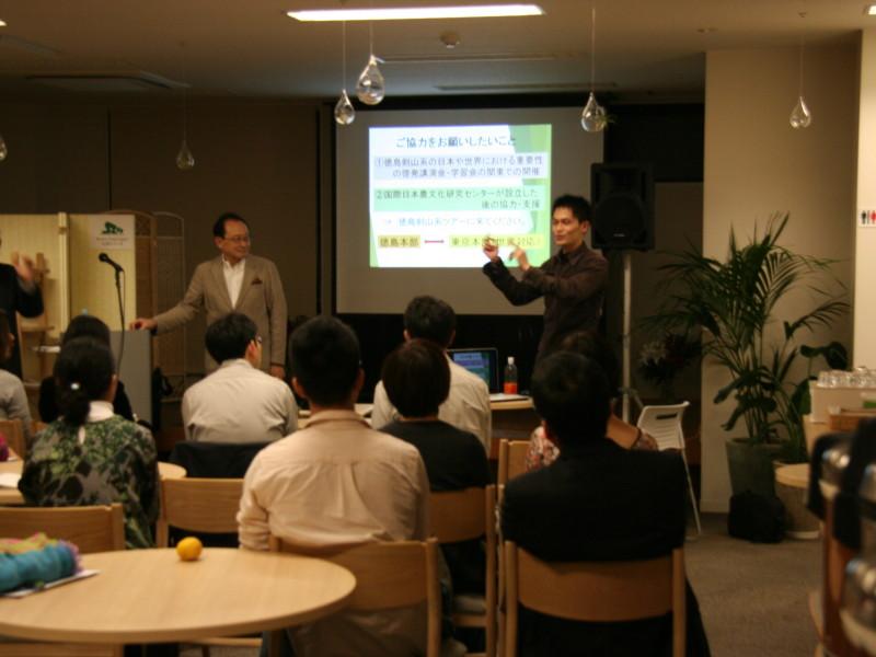 IMG 9218 800x600 - 阿波忌部とその農法に日本の未来を見る集い