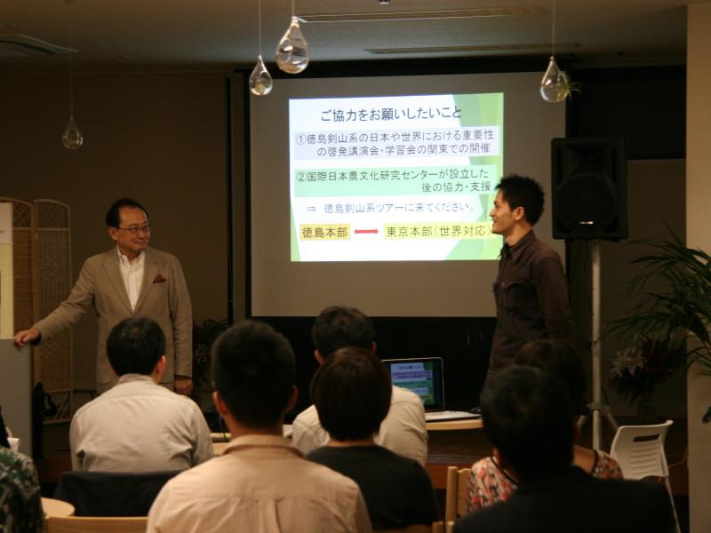 IMG 9221 800x600 - 阿波忌部とその農法に日本の未来を見る集い