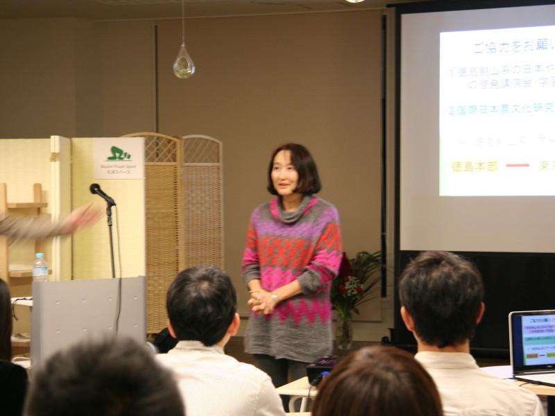 IMG 9227 800x600 - 阿波忌部とその農法に日本の未来を見る集い