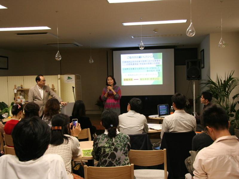 IMG 9228 800x600 - 阿波忌部とその農法に日本の未来を見る集い