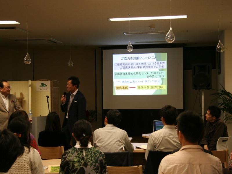 IMG 9232 800x600 - 阿波忌部とその農法に日本の未来を見る集い
