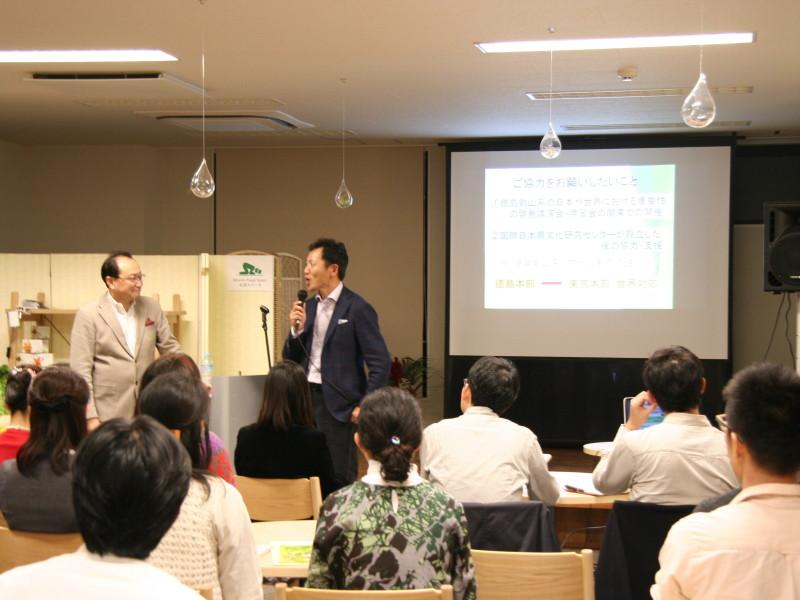 IMG 9234 800x600 - 阿波忌部とその農法に日本の未来を見る集い