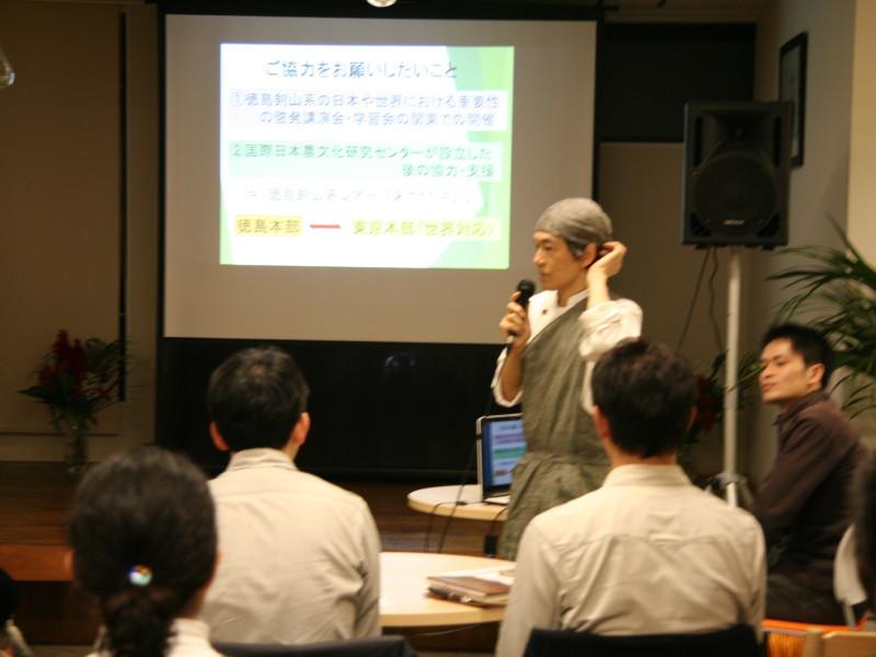 IMG 9235 800x600 - 阿波忌部とその農法に日本の未来を見る集い