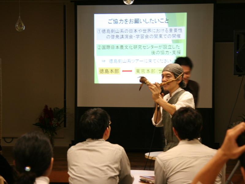 IMG 9236 800x600 - 阿波忌部とその農法に日本の未来を見る集い