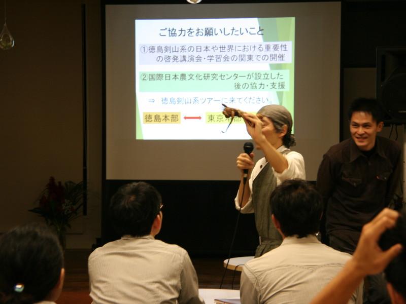 IMG 9237 800x600 - 阿波忌部とその農法に日本の未来を見る集い