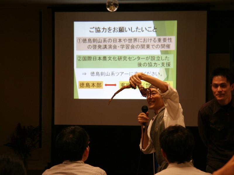 IMG 9238 800x600 - 阿波忌部とその農法に日本の未来を見る集い