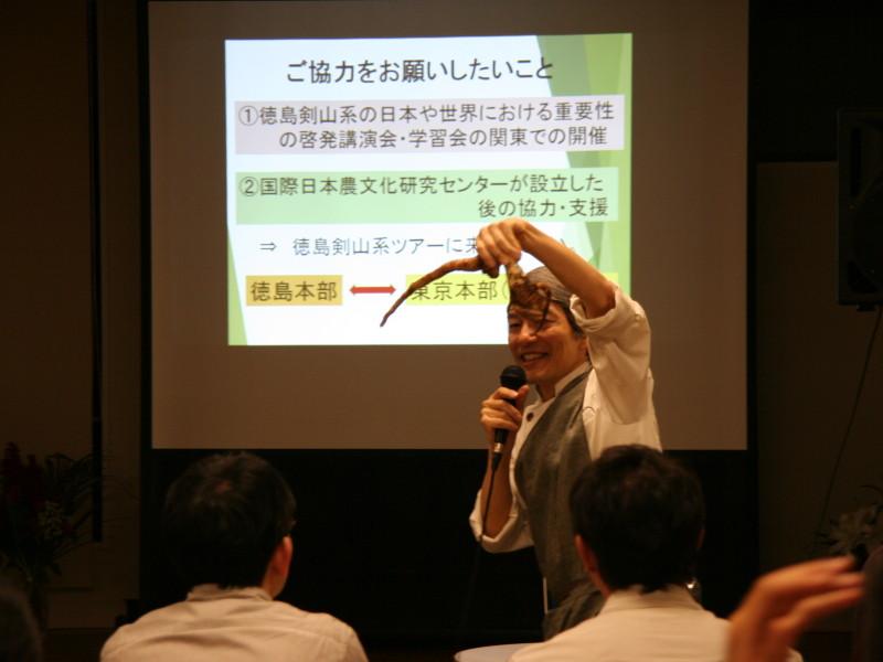 IMG 9239 800x600 - 阿波忌部とその農法に日本の未来を見る集い