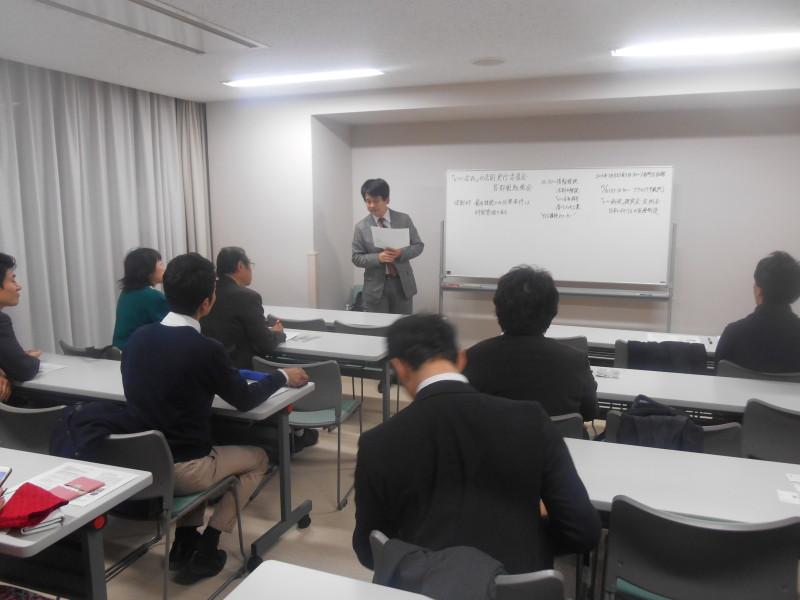 DSCN0547 800x600 - 2015年12月11日第57回東京首都圏勉強会開催致しました。