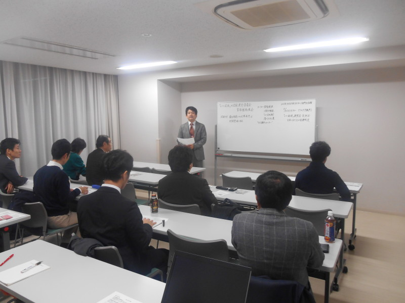 DSCN0549 800x600 - 2015年12月11日第57回東京首都圏勉強会開催致しました。