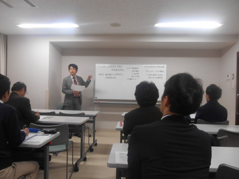 DSCN0555 800x600 - 2015年12月11日第57回東京首都圏勉強会開催致しました。