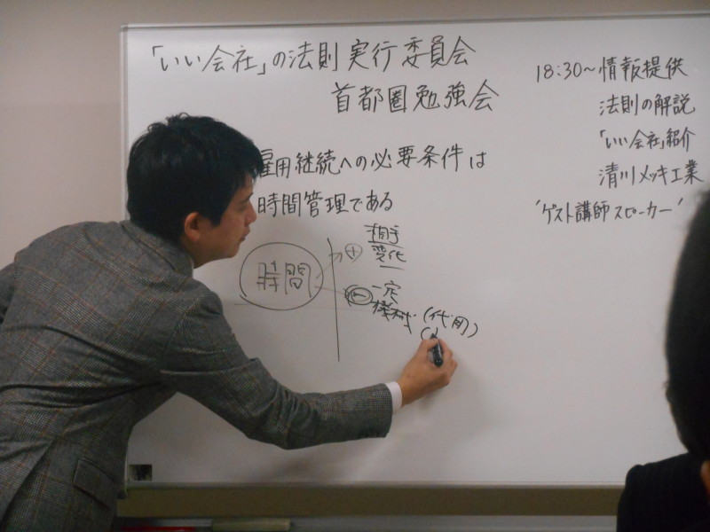 DSCN0556 800x600 - 2015年12月11日第57回東京首都圏勉強会開催致しました。